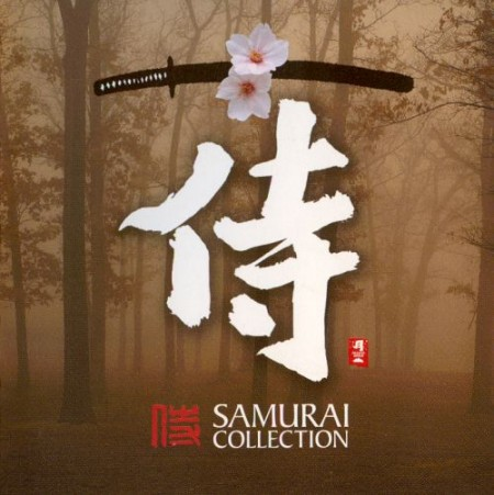 Samurai Collection (2004)