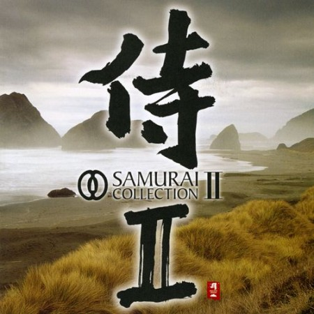 Samurai Collection 2 (2005)