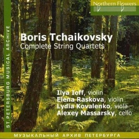Boris Tchaikovsky - Complete String Quartets [2CD]