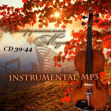 Instrumental-mp3 (CD 39-44)