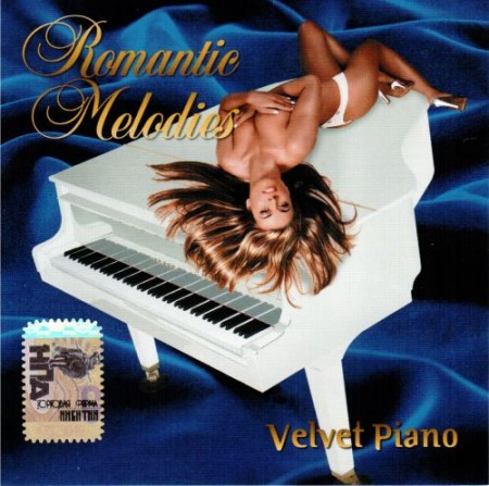 Romantic Melodies - Velvet Piano (2007)