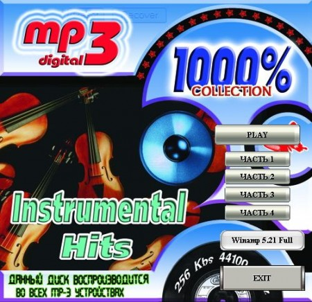 Instrumental Hits 1000% COLLECTION (2008)