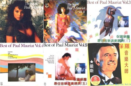 Paul Mauriat - The Best Of Paul Mauriat (Vol. 1-6) (1995)