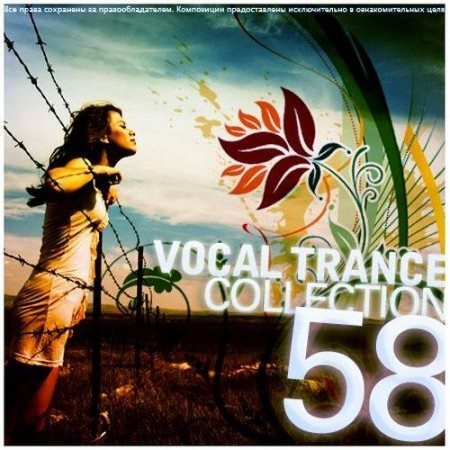 VA - Vocal Trance Collection Vol.58 (2011) MP3