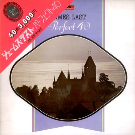 James Last - Perfect 40 (2 LP, 1971)