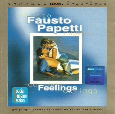 Fausto Papetti - Feelings [Special Russian Version] (1998)