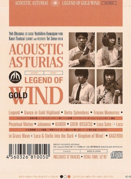 Acoustic Asturias - Legend Of Gold Wind (2011)