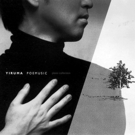 Yiruma - Poemusic. Piano Collection (2005)