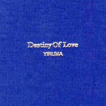 Yiruma - Destiny Of Love (2005)