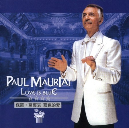 Paul Mauriat - Love Is Blue (2 CD, 2000)