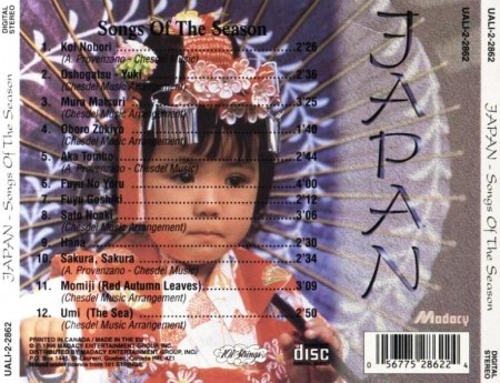 The 101 Strings Orchestra - Japan: Songs Of The Season (1996) FLAC