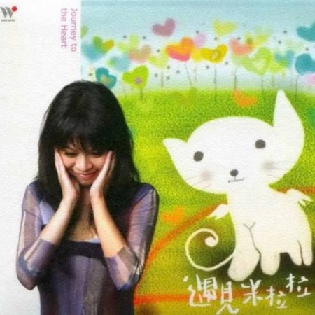 Mira Lin - Journey To The Heart (2009)