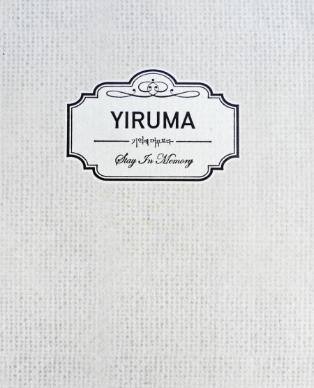 Yiruma - Stay In Memory (2012)