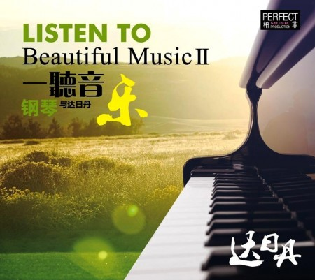 Dari Dan - Listen To Beautiful Music II. A Music For Piano And Dari Dan (2012) MP3 & FLAC