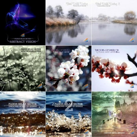 Plexus Relax Sector. 9 CD Collection (2011-2012)