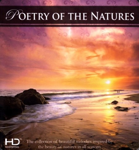 Blue Seas Grand Orchestra - Poetry Of The Natures (2 CD, 2013)