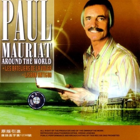 Paul Mauriat - Around The World (1974/1995)