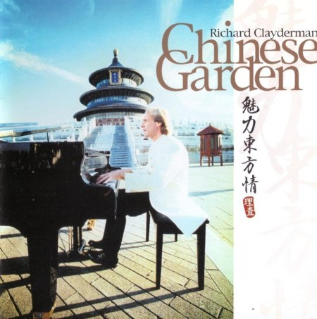 Richard Clayderman - Chinese Garden (1997/1999) FLAC & MP3