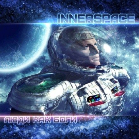 Innerspace - ���� ��� ���� (1996)