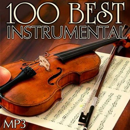 100 Best Instrumental (5CD) [2014] MP3
