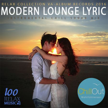 Modern Lounge Lyric [2016] MP3