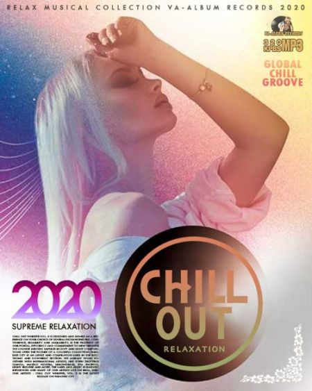 Chillout - Supreme Relaxation [2020]
